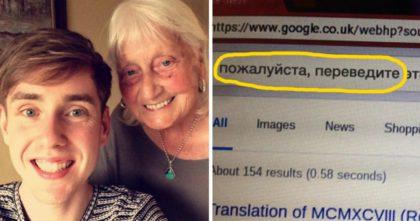 86-летняя бабушка отправила Google такой необычный запрос, что компания ответила ей лично