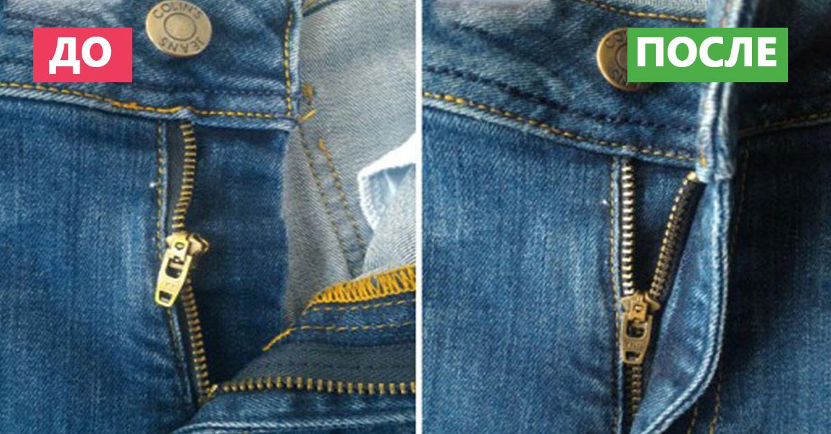 что делать ежели на джинсах соскакивает пуговица